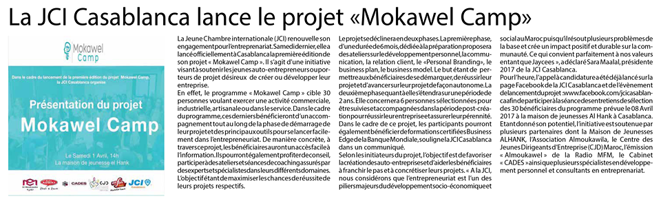 mokawel camp article al bayan